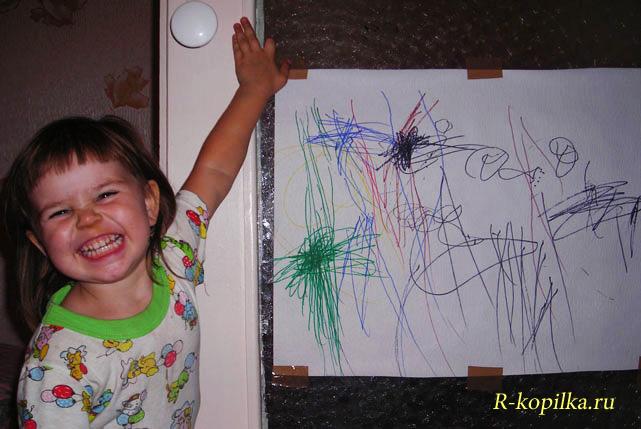 Если ребенок рисует на стенах