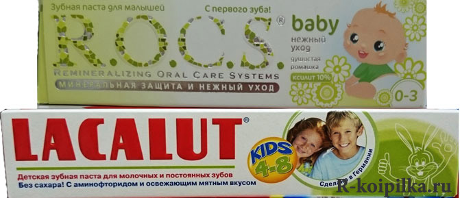Какая зубная паста лучше для ребенка