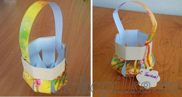 Как сделать пасхальную корзинку своими руками из бумаги