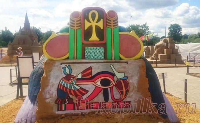 египет - сбоку