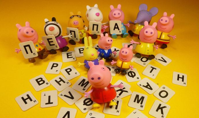 когда начинать учить ребенка буквам