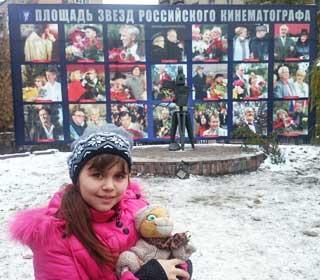 мосфильм и дети