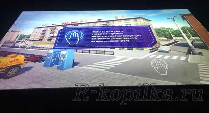 исторический музей в Ростове