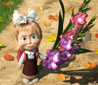 Как цветы дарят на 1 сентября учителю